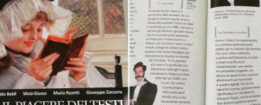 Anche quest'anno siamo sui libri di testo di tutti gli studenti italiani. Approfittiamo di…